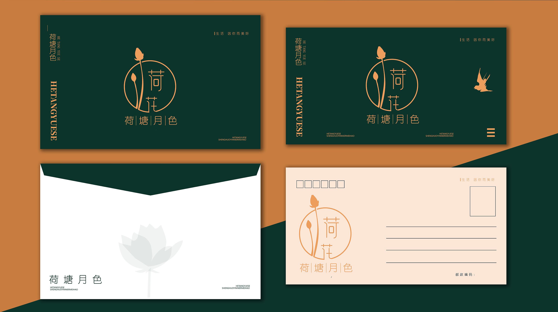 荷塘月色-logo设计|平面|标志|噗噗噗bong - 原创作品
