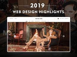 2019网页设计精选
