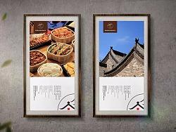 稻香阁民俗餐厅 - 成都VI设计 / 成都VI设计公司
