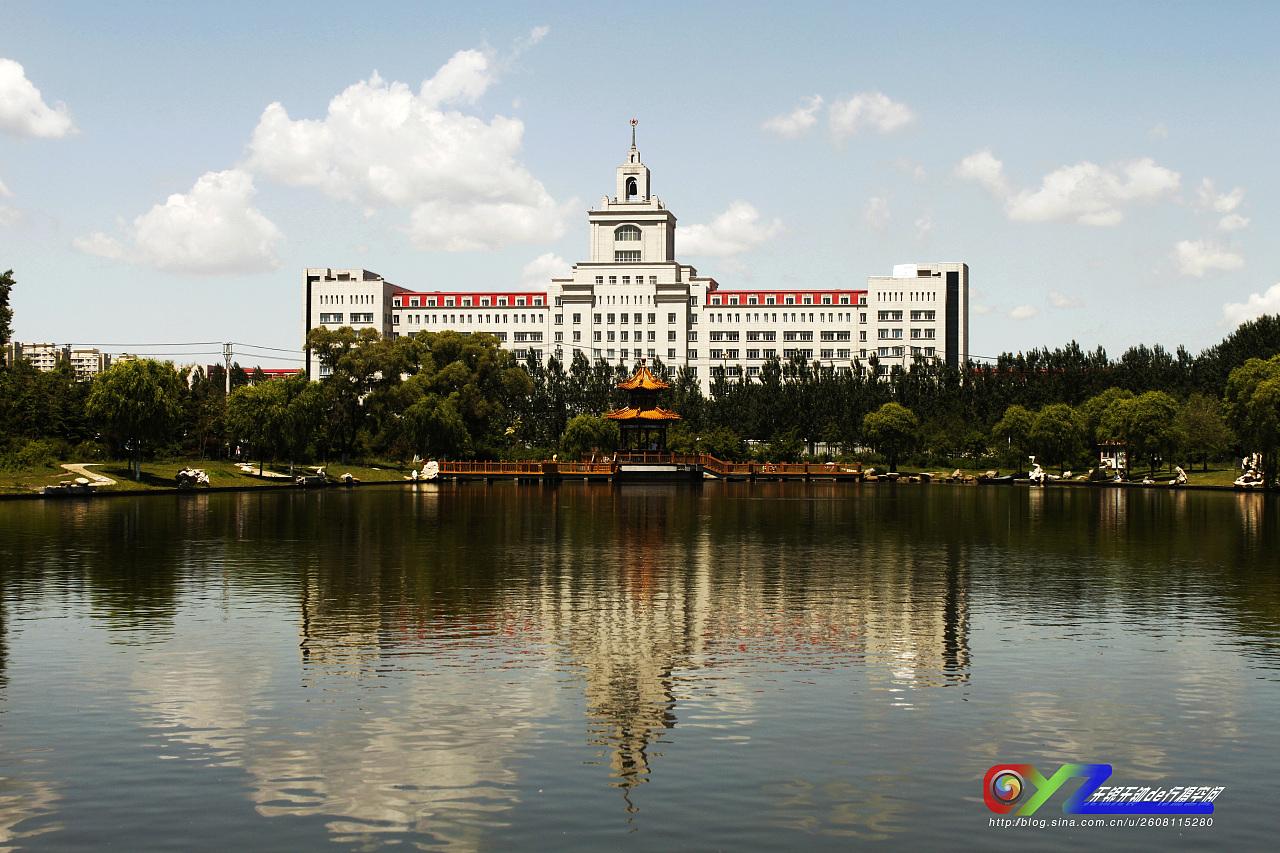 哈尔滨商业大学贴吧图片