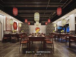 中式餐饮空间