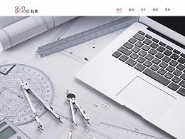 广告传媒公司官网设计
