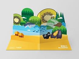 天猫生鲜国家礼盒卡片丨易果×天猫生鲜出品