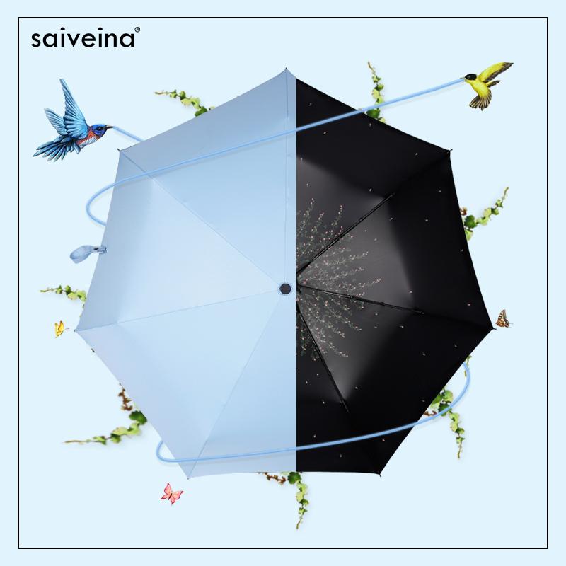 直通车 遮阳伞|其他平面|平面|685695243图片