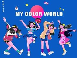 彩色世界——插画习作