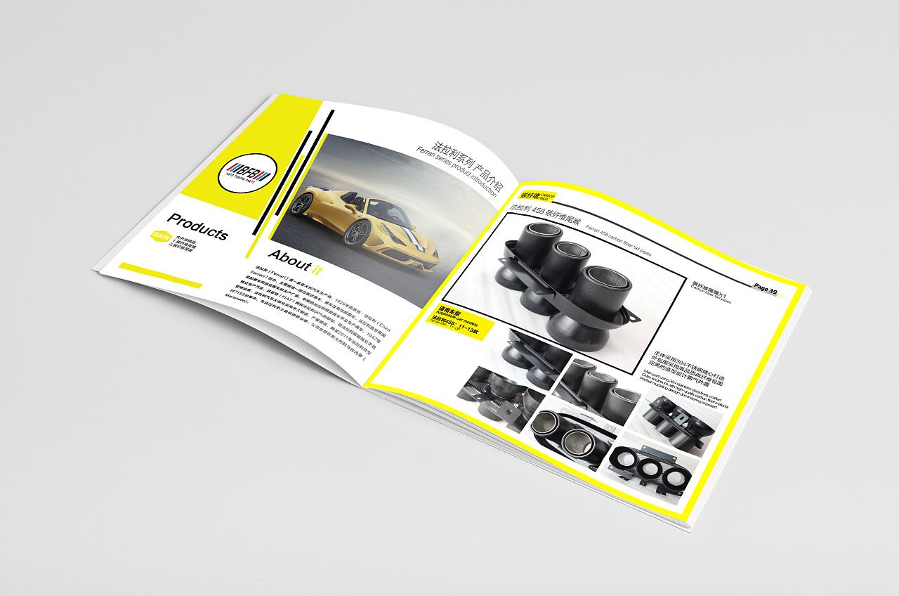 产品画册排版 企业画册 产品画册 画册 企业宣传册 宣传册 简单 简约图片
