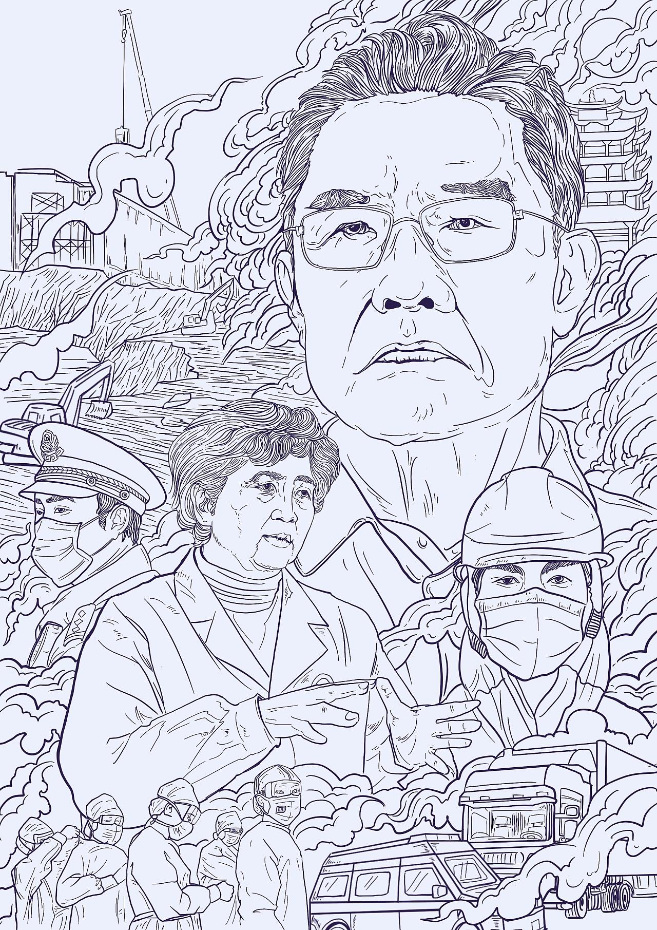 武汉爆发冠状病毒,加强团结一致,共同抗击