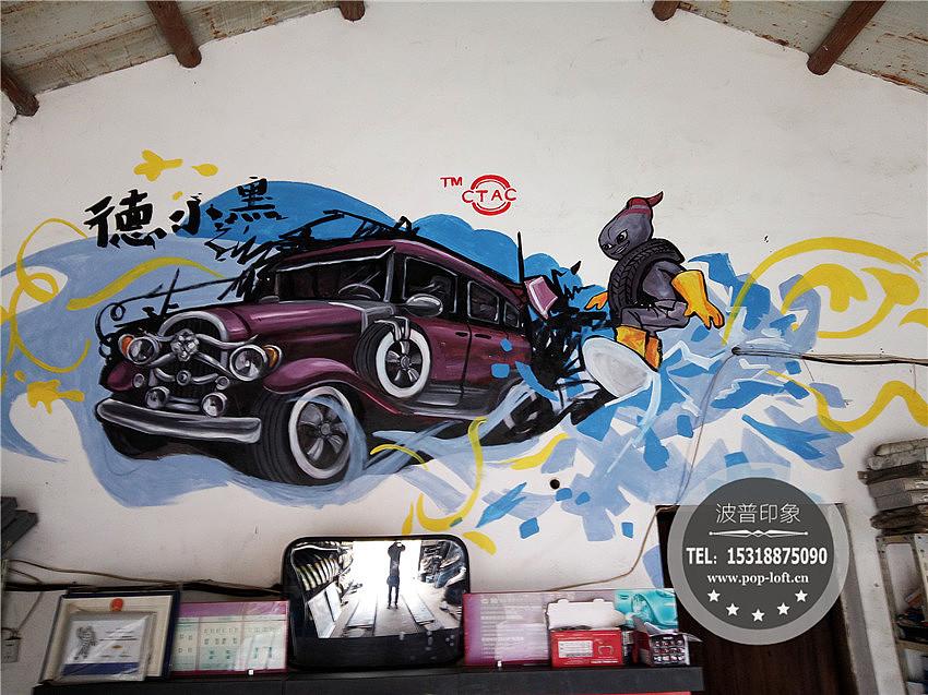 3d墙画_汽车主题墙绘 汽车主题涂鸦 汽车主题手绘墙-汽车文化墙绘 其他 ...