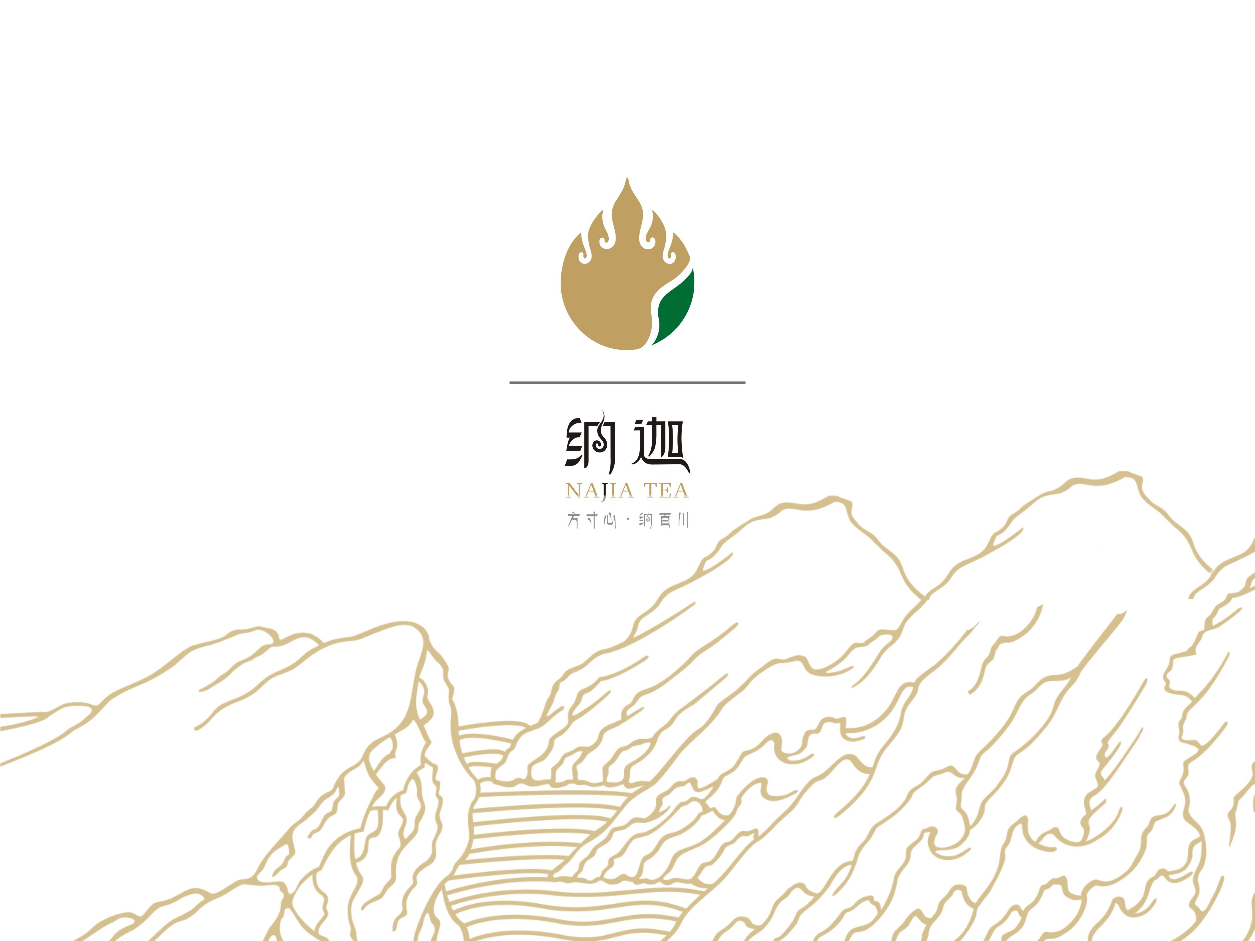 茶叶包装插画图片