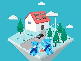 远景能源 微信推文插图