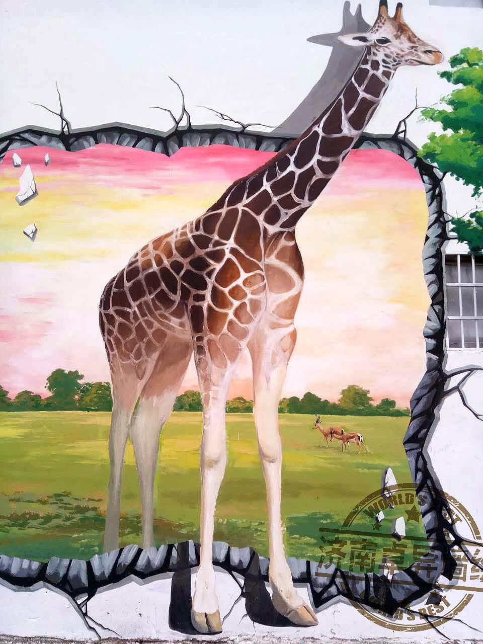 3d墙画_美丽乡村3D画 农村3D墙绘 其他 墙绘/立体画 卓异墙绘 - 原创作品 ...