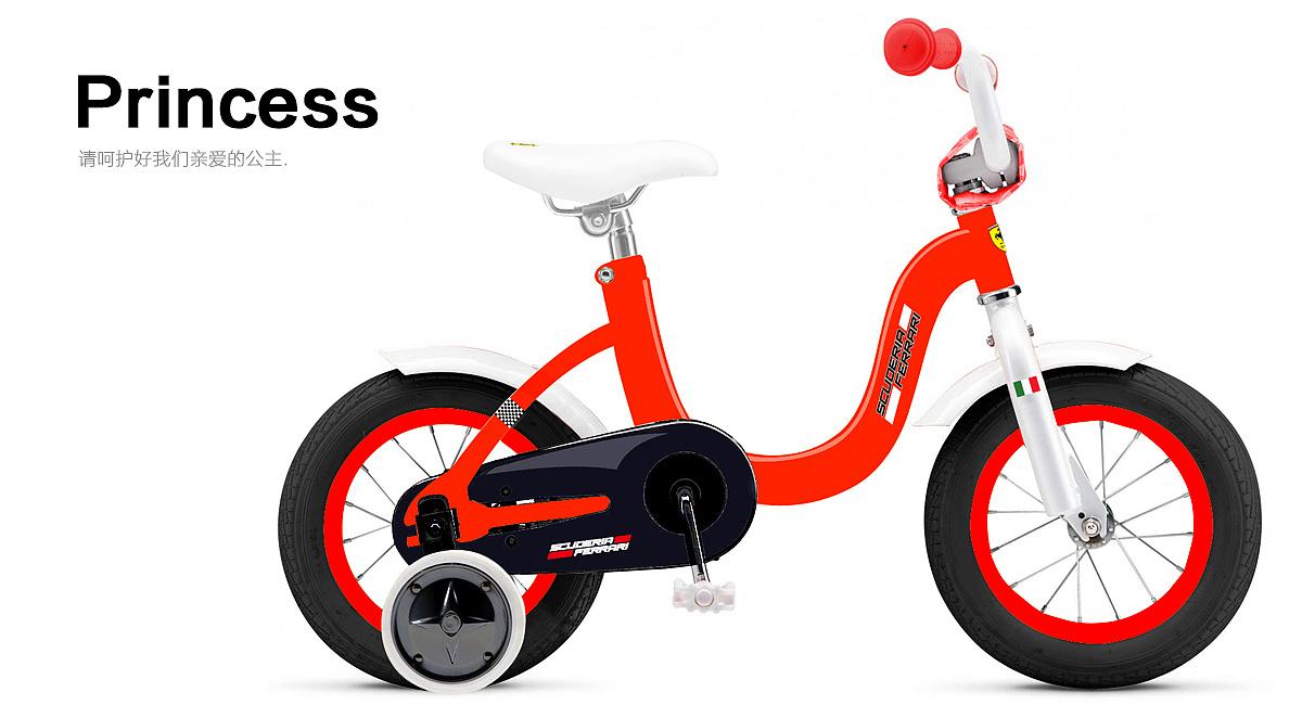越野自行车,儿童自行车,滑板车|工业/产品|交通工具