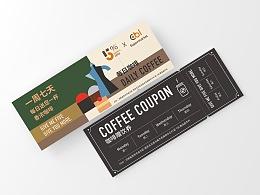 百分五咖啡™品牌物料設計