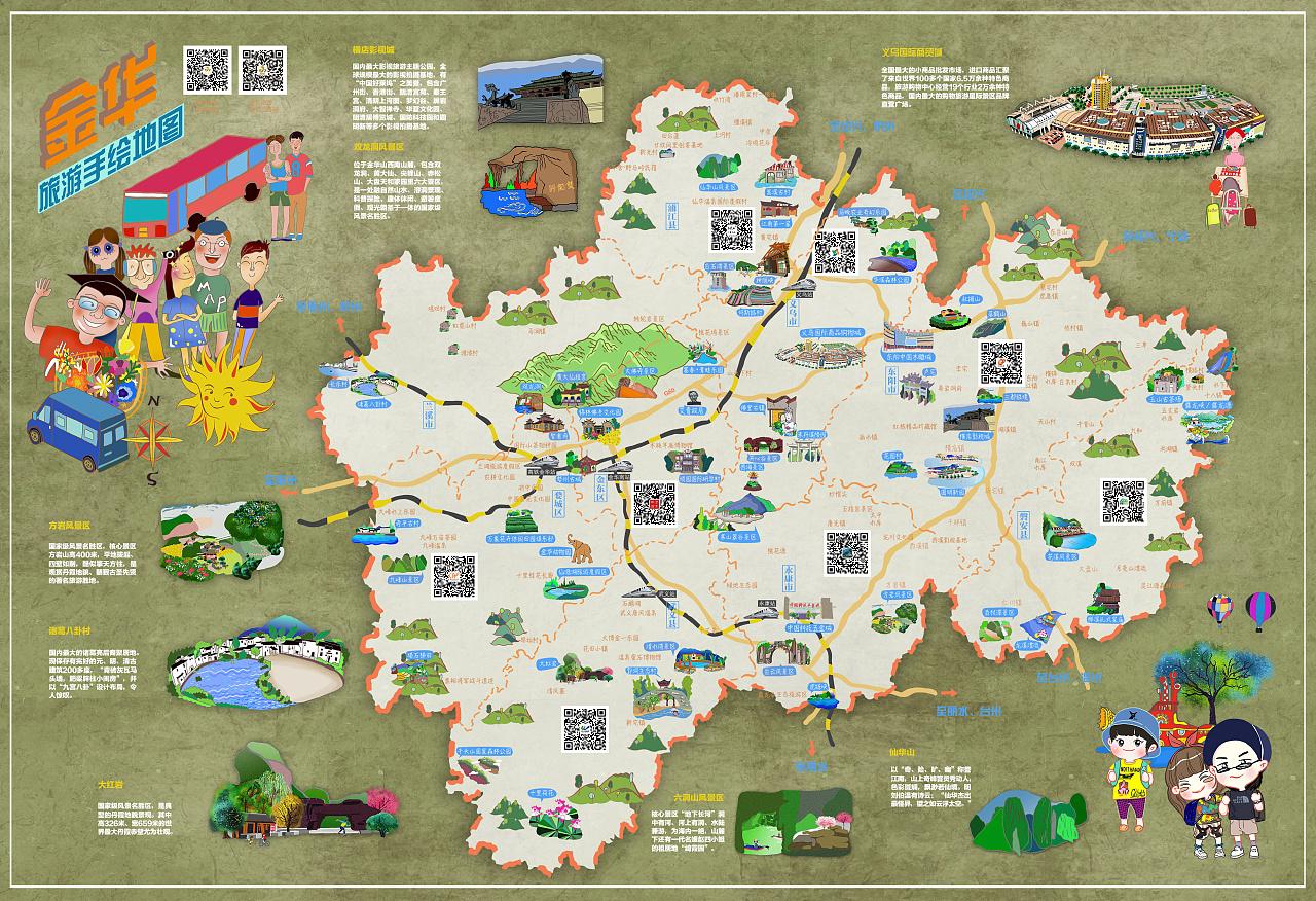 金华旅游手绘地图