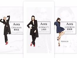 Aora奢侈品app