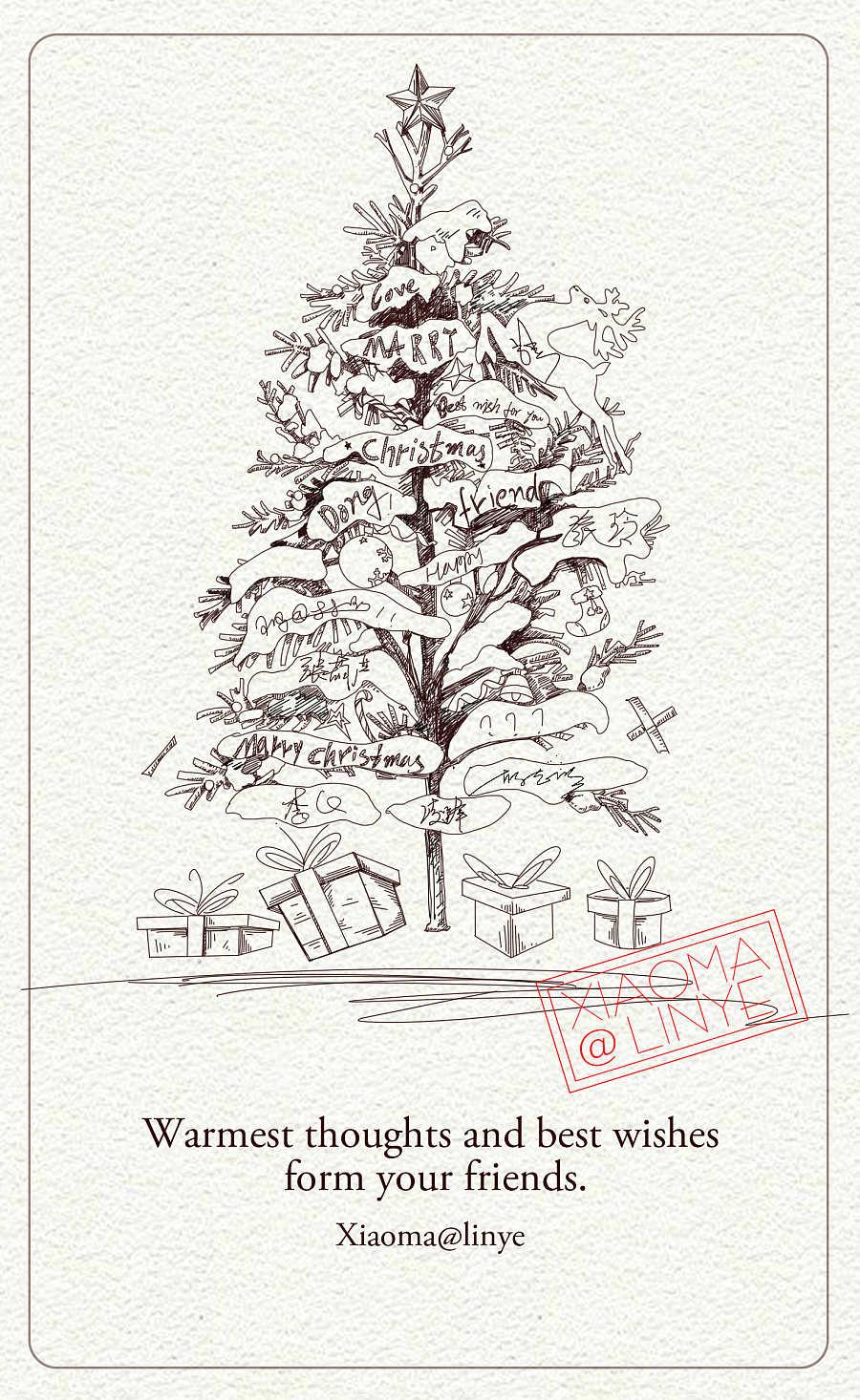 圣诞快乐 手绘贺卡