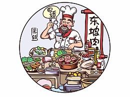 """""""吃货系列""""-东坡肉"""