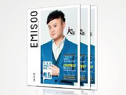 个人包装 杂志设计