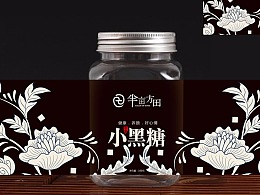 小黑糖包装 安徽食品包装 合肥食品包装