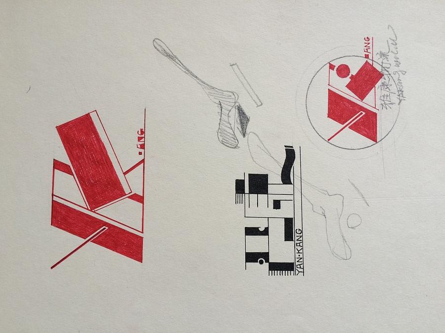 图形创意设计|图形/图案|平面|ykaing图片