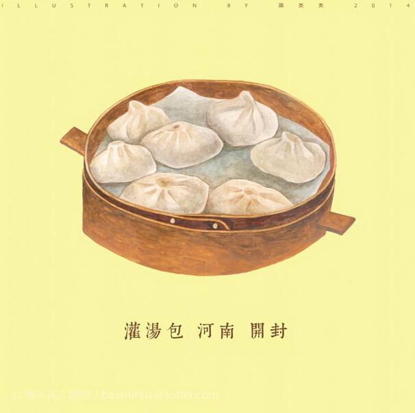 灌汤包,汉族特色小吃.