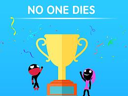 《一个都不能死》微信小游戏界面