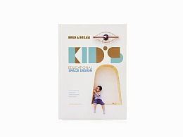 BUILD A DREAM-KID'S EDUCATIONAL SPACE DESIGN