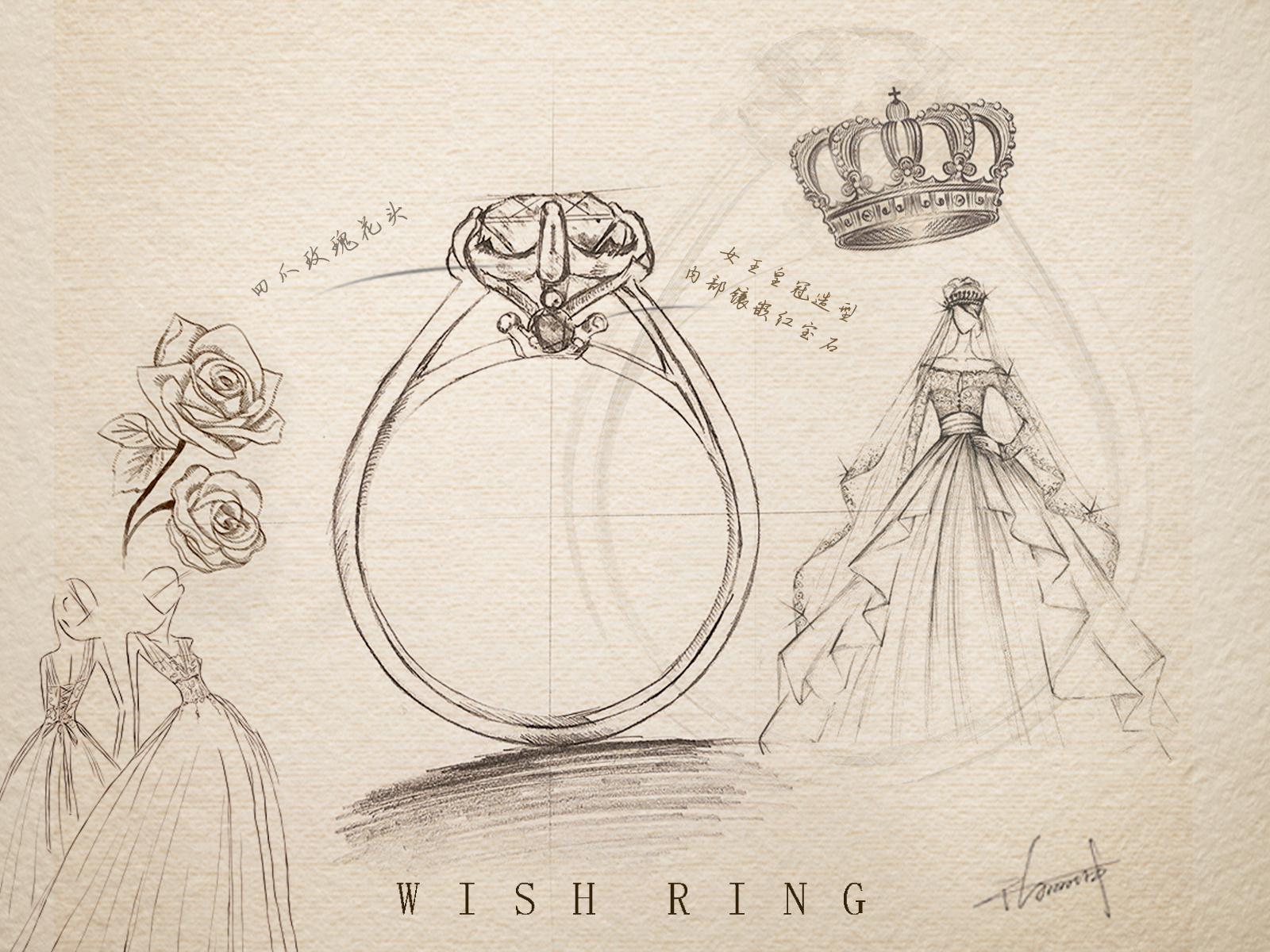 结婚钻石戒指设计手绘稿|平面|品牌|wishring许愿