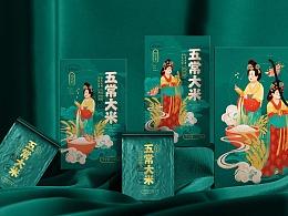 《稻花香》大米/农产品/食品包装设计/品牌设计/插画
