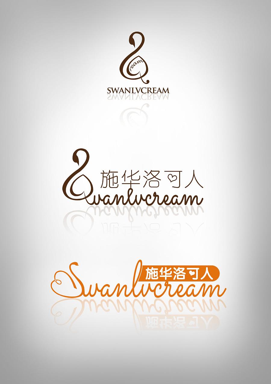 优雅高贵的甜品logo 标志 平面 zonx图片