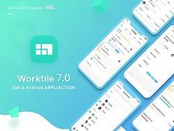 Worktile 7.0