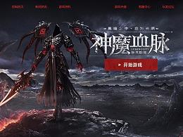 2017 九,十月游戏专题官网