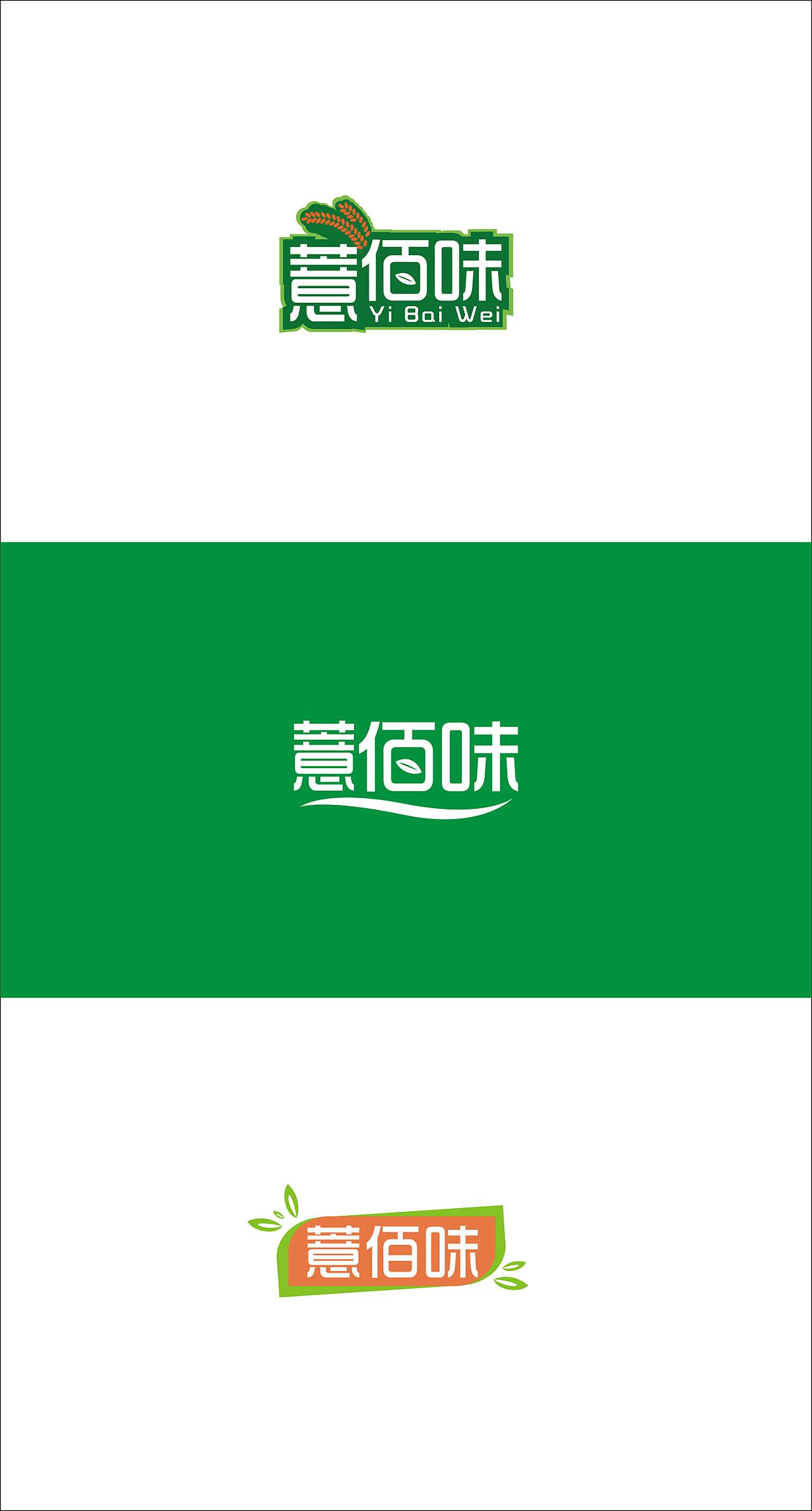 五谷杂粮标志logo图片