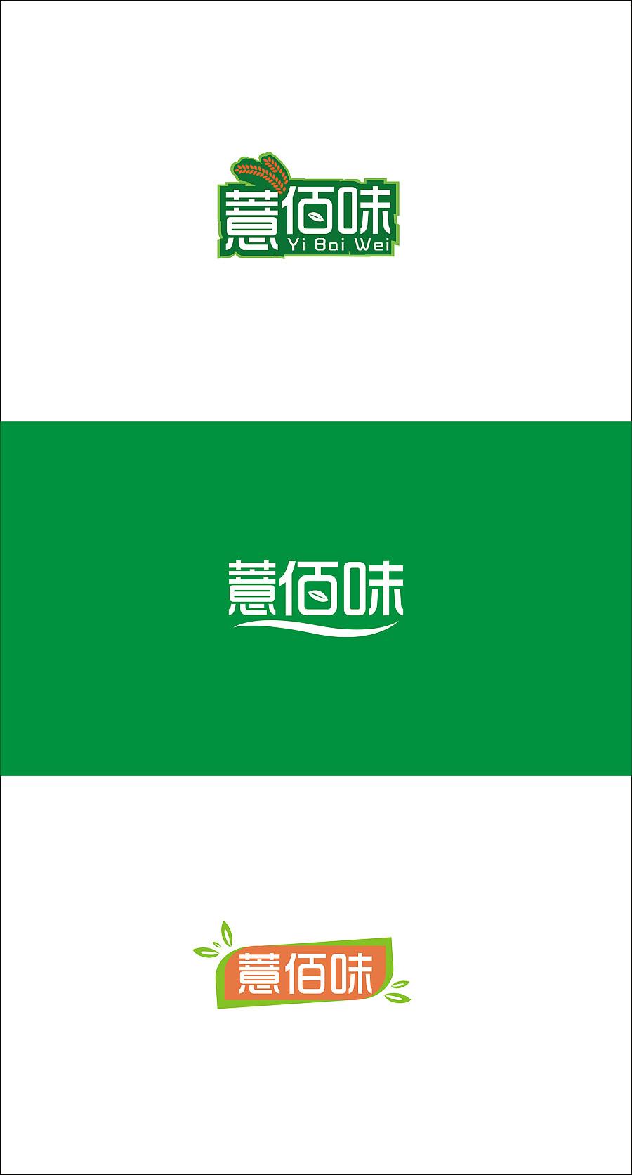 五谷杂粮标志LOGO