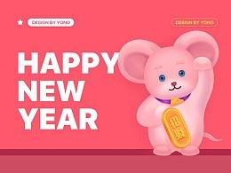 2020鼠年快乐