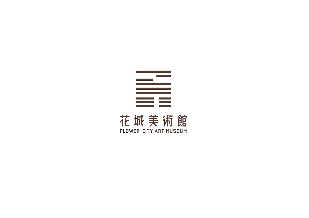 花城美术馆 标志设计图片
