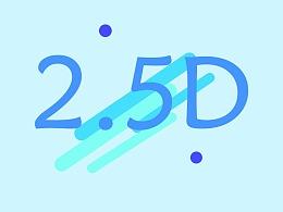 医疗2.5D