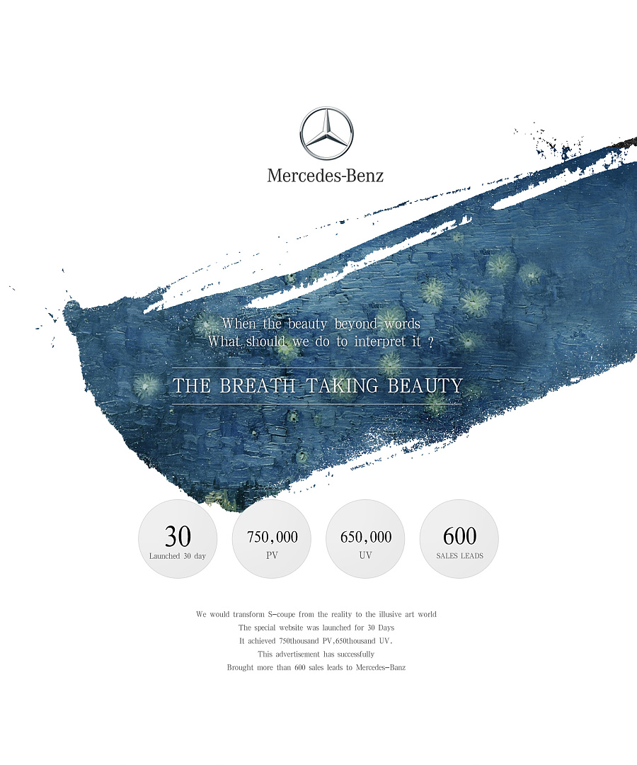查看《奔驰  S-coupe 《屏息之美》》原图,原图尺寸:1440x1728