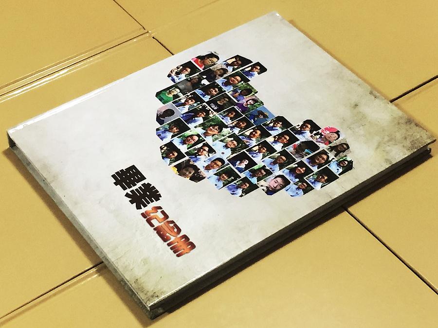 漫画开学纪念册设计制作 成都纪念册v漫画初中初中生毕业图片