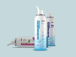可调式鼻腔清洗剂logo+包装设计
