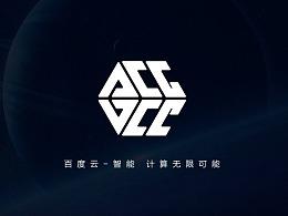 百度ACG事业部文化衫设计活动-设计稿