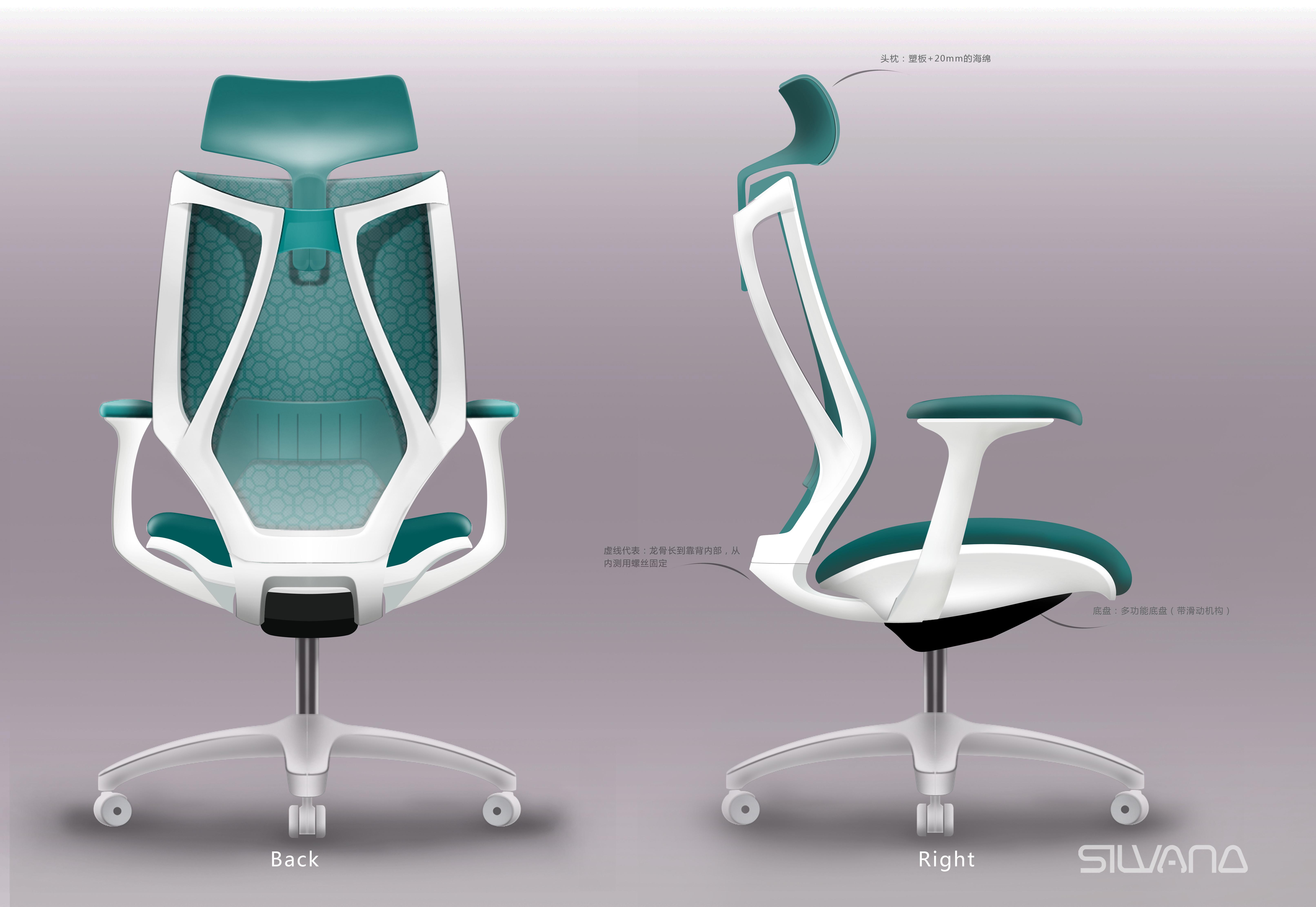 家具 椅 椅子 6450_4443图片