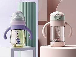 两款母婴类产品-奶瓶 / 水杯