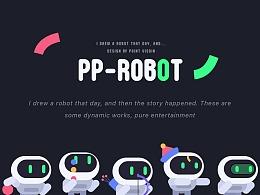 PP-ROBOT(附ae源文件)