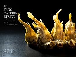 美食摄影 / 餐饮菜品拍摄「H-TANG 绘唐设计」