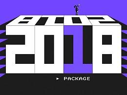 2018总结——包装