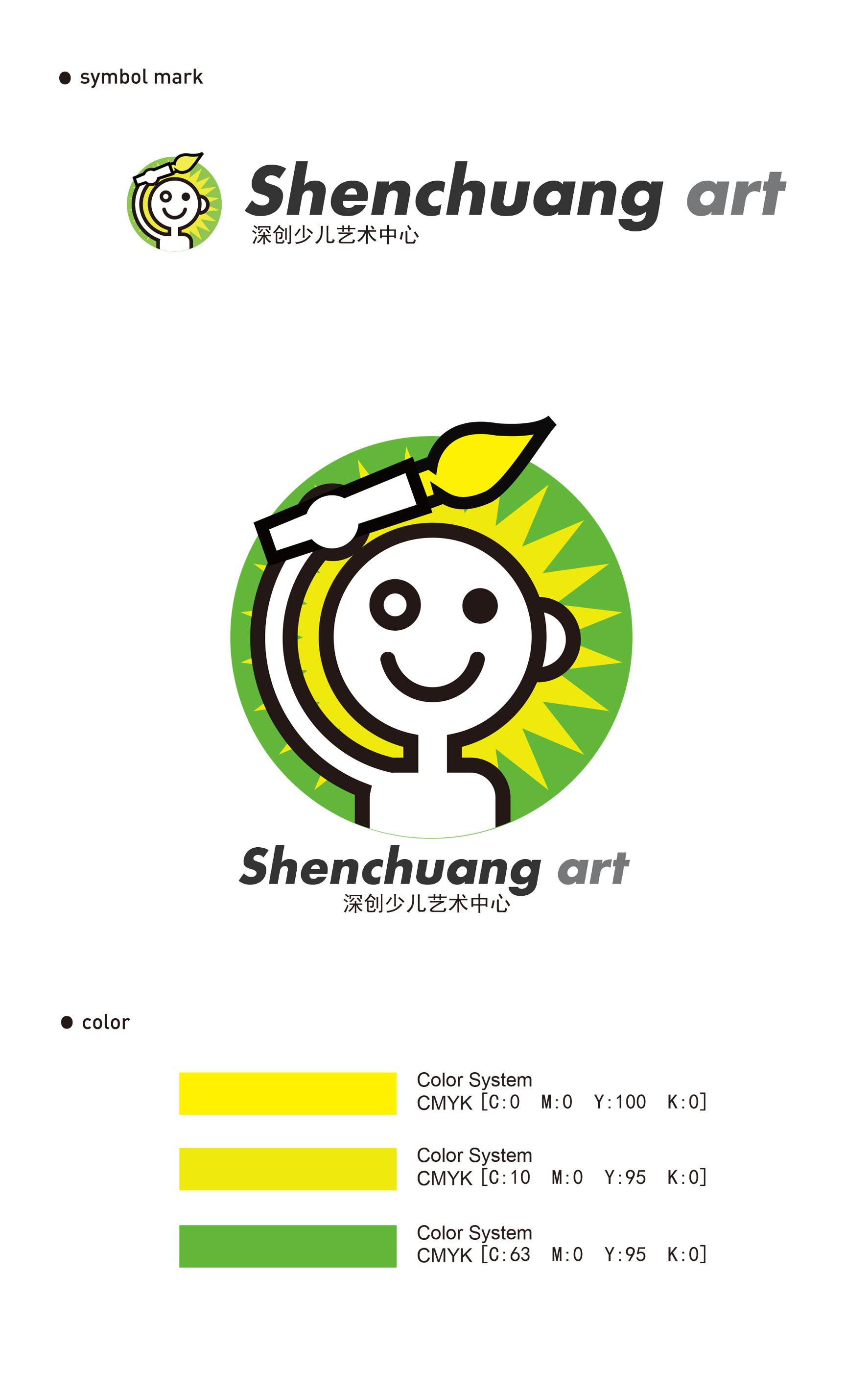 美术培训机构logo图片