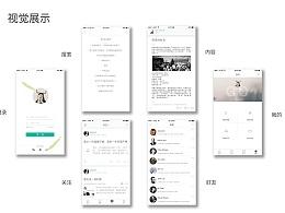 影评app
