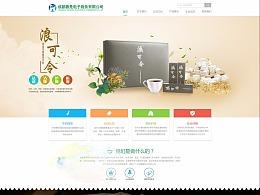 企业官网,茶,企业网站