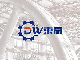 机械logo-logo设计-深圳VI设计-智睿策划